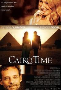 Souvenirs du Caire